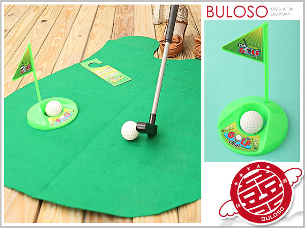 商品说明 趣味厕所高尔夫球 玩具组  创意休闲玩具 迷你高尔夫玩具